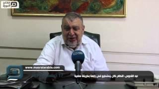 مصر العربية | عبد القدوس:النظام كان يستطيع فض رابعة بطريقة سلمية