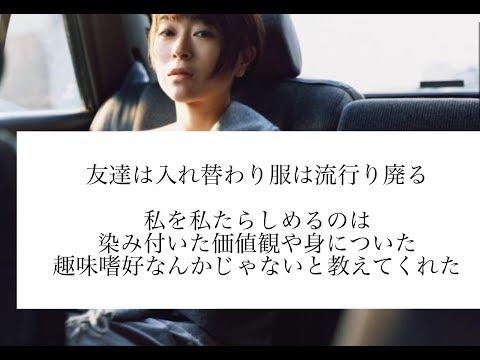 【歌詞付フル】Forevermore 宇多田ヒカル cover by hoshieri