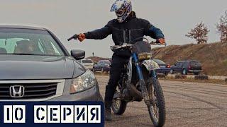 ПОЙМАЛИ НАЕМНОГО КИЛЛЕРА  | #ПолицияLIVE 🔴 10 серия