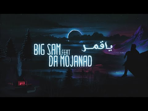 BiGSaM Feat. Da MoJaNaD | يا قمر - BiGSaM Official