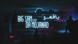 BiGSaM Feat. Da MoJaNaD | يا قمر