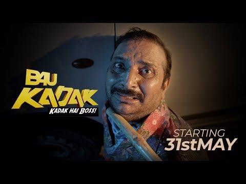B4U Kadak | Brand Film - Kadak Hai Boss | Starts 31st May, 2019