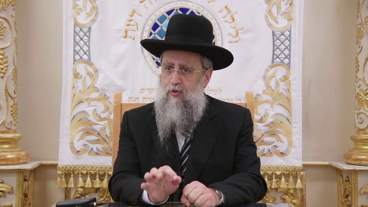 הרב דוד יוסף בעל הלכה ברורה שיעור הלכות פסח 3 בבית מדרש יחוה דעת