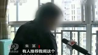 中国 「咳止め薬」中毒者の末路