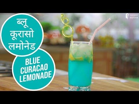 Blue Curacao Lemonade | Cooksmart | Sanjeev Kapoor Khazana