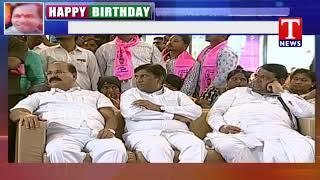 Live : CM KCR Birthday Celebrations at Jalavihar | Hyderabad  Telugu