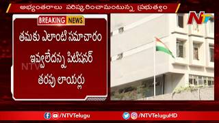 HC Hearing On Petition Related To Telangana Municipal Elections