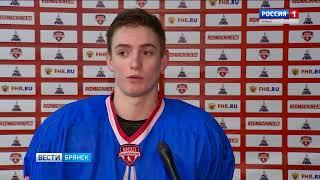 """Хоккеисты """"Брянска"""" проиграли """"Варягам"""""""