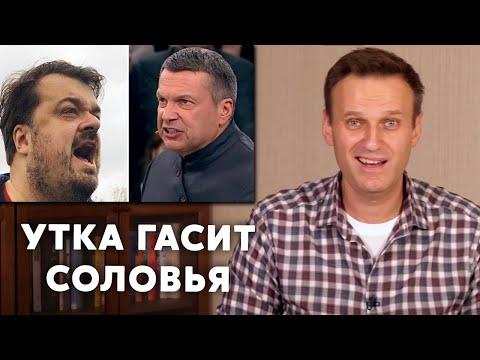 Навальный о конфликте