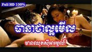 រឿងចិននិយាយខ្មែរ, កំពូលប៉ូលីស ទិនហ្វី វគ្គ 1, kompol police Tinfy Chines Movies Speak Khmer