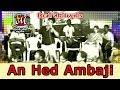 An Hed Ambaji Railgadi | Gujarati Live Non Stop Garba | Popular Gujarati Garba Song