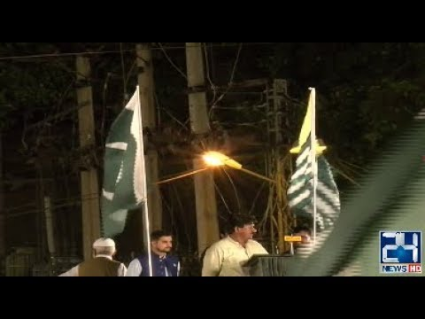 PTI Jalsa Solidarity With Kashmir On Independence Day