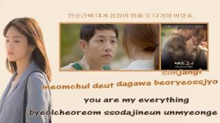 Gummy 거미 You Are My Everything Korean vers. Karaoke instrumental Official