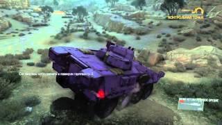 Как найти специалиста по глушителям Metal Gear Solid 5
