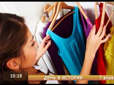 Краски жизни: как цвет одежды влияет на поведение и настроение человека