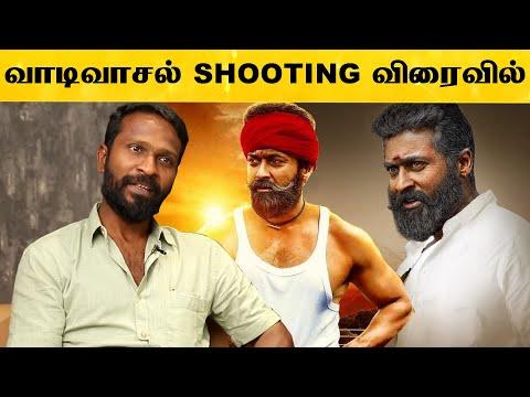 Suriya-வின் வாடிவாசல் Shooting விரைவில்! - Vetrimaaran Master Plan   Latest Cinema News   HD