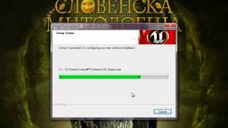 Unreal Tournament 3 Black Edition Application Load Error
