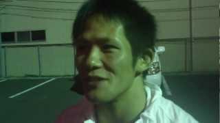 田中達憲選手、試合後インタビュー