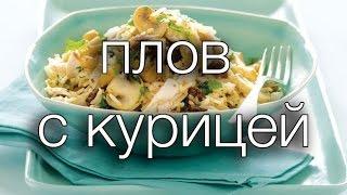 плов с курицей #Рецепты SMARTKoK