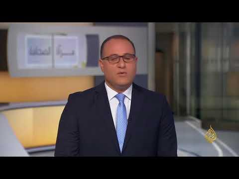 مرآة الصحافة الثانية 21/9/2017  - نشر قبل 2 ساعة