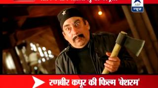 Shahid wants 'R... Rajkumar' trailer attached with Ranbir's 'Besharam'
