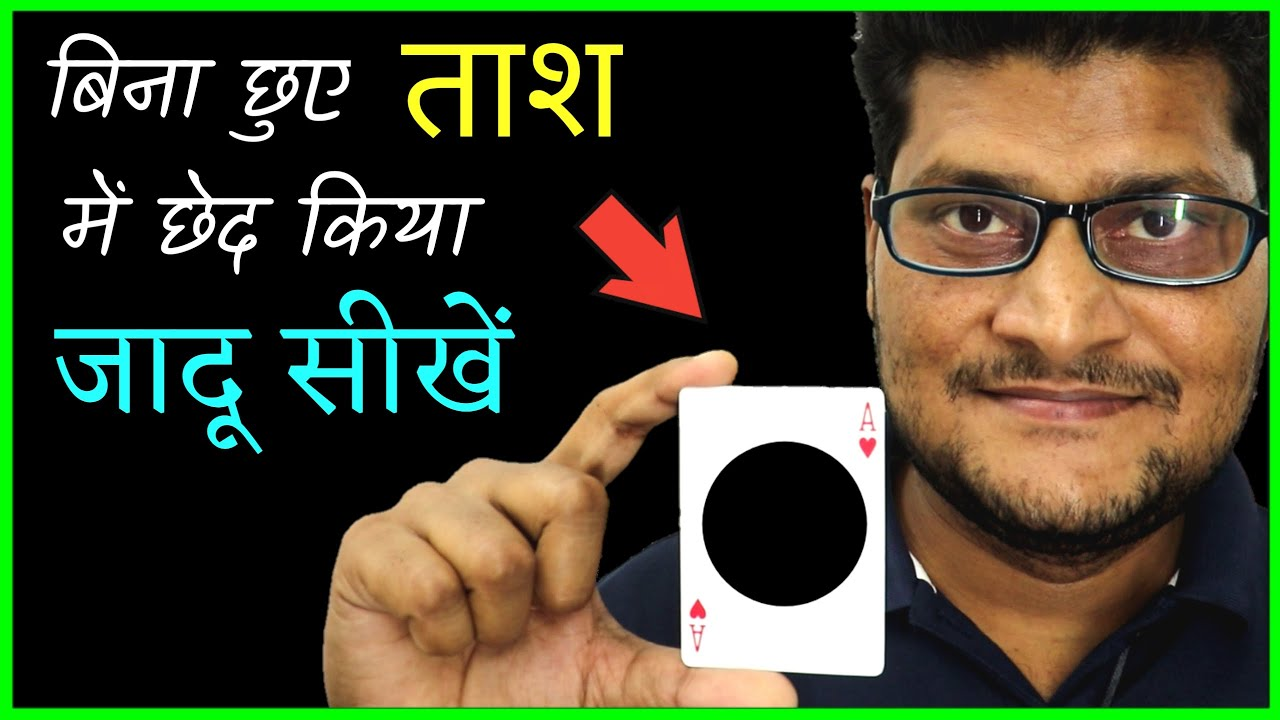 Amazing Card Magic to Impress Your Friends 😲