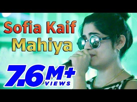 Tu Hi Hai Mera Pyar Mahiya | Sofia Kaif | Lahore Musical Concert 2018 | Vicky Babu Production