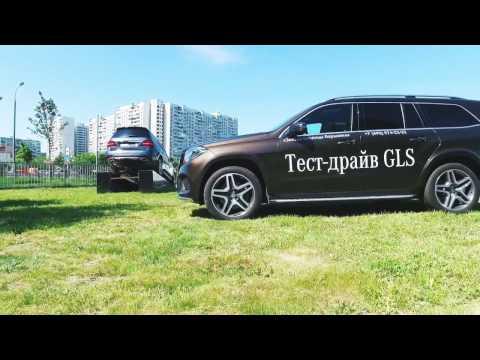 Тест драйв Mercedes GLS 500 2016. СТОИМОСТЬ.ИНТЕРЬЕР.ЭКСТЕРЬЕР