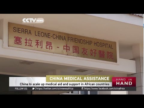 China to scale up medical aid and support in African countries