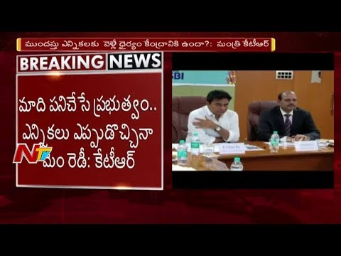 Minister KTR Fires on TS Congress Leaders over 24 Hour Power Supply || NTV