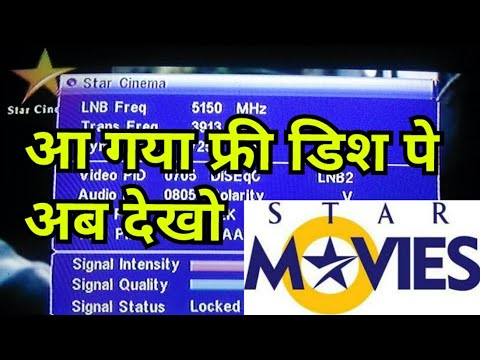 Breaking New Star Movies & 47 News Channel आ गया फ्री डिश पे अब देखो