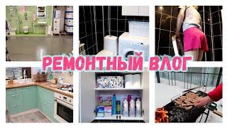 Ремонт в туалете и ванной/ распаковка/ много всего/леруа мерлен/ организация и хранение