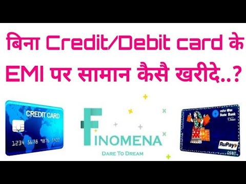54c1d2a9b How to buy anything on Emi without any credit card and debit card in  hindi.. RJ SUNIL