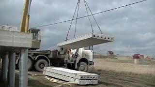 Укладка бетонных плит перекрытия на фундамент. Строим ДОМ сами.(Укладываем бетонные плиты на фундамент в весенний пасмурный день., 2016-05-04T14:34:29.000Z)