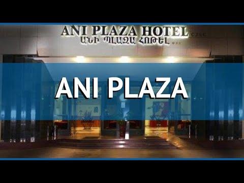 ANI PLAZA 4* Армения Ереван обзор – отель АНИ ПЛАЗА 4* Ереван видео обзор