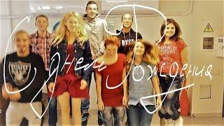 12 Друзей с Одессы