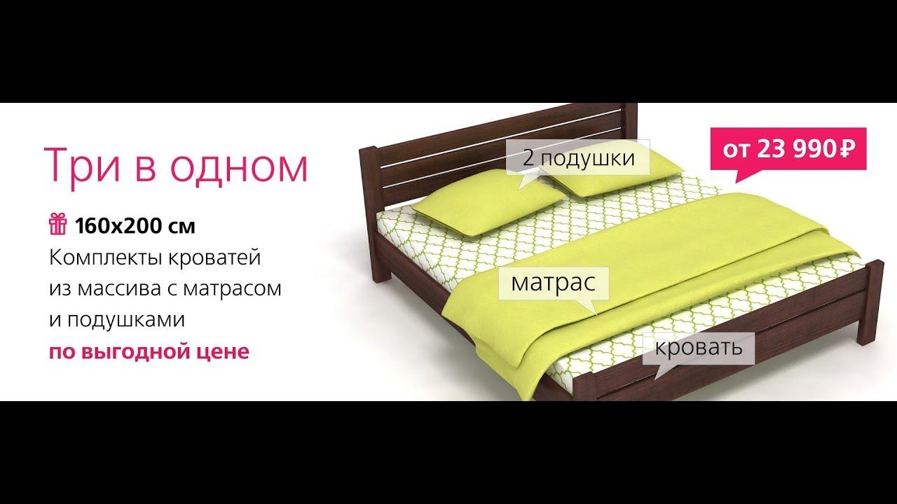 Магазин ватных матрасов в спб. Купить ватные матрасы, одеяла, подушки. Производство и продажа ватных матрасов всех размеров. Где купить и заказать ватные матрасы. Дешевые матрасы для рабочих.