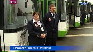 видео Продажа моторных и трансмиссионных масел в Нижегородской области