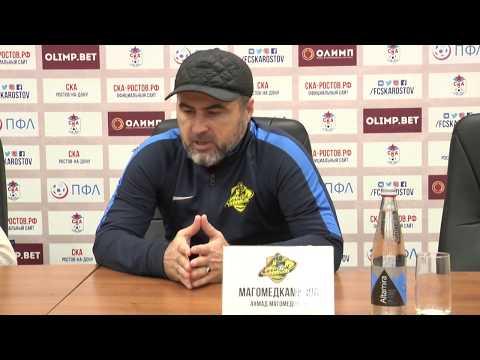 Пресс-конференция: Магомедкамилов А.М. (и.о. гл. тренера Легион Динамо)