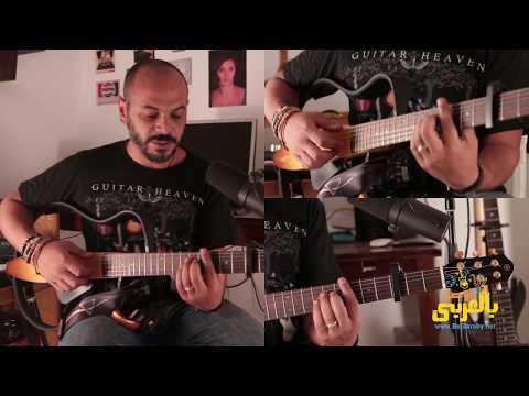 درس جيتار مع هاني الدقاق | شرح أغنية تقع و تقوم | Hany ElDakkak Guitar Lesson