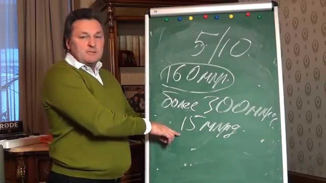 5.10 что это такое? - разъяснение от Лидера Партии