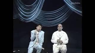 「俺たちの旅」(1975年) 「ただお前がいい」(1975年) 歌:小椋佳、...