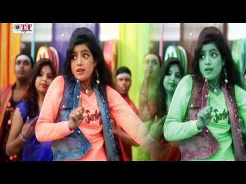 दीवाना दिल से देत बानी नया साल के @ Sona Singh || New Bhojpuri New year Song || Team Film ||