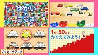 子供向けアニメ・知育動画⑥★赤ちゃん 泣きやむ・笑う・喜ぶ★Educational animation for kids thumbnail