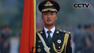 [北京 我们准备好了——阅兵训练场的故事] 擎旗手:对正标齐 引领方向   CCTV