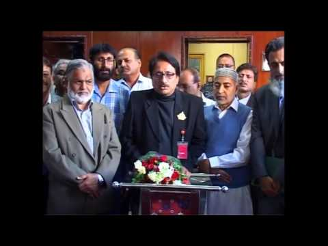 ptv store  officer  sabir  raza  farewell  ceremony