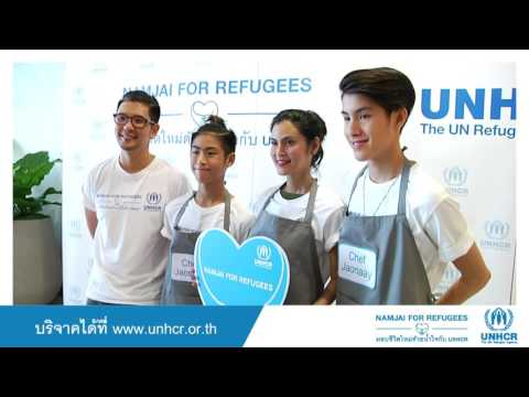 Namjai for Refugees: Live Mission ครอบครัววรรธนะสิน