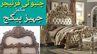 Furniture Wedding Package|Chinioti Furniture|The Info Point|03400582186