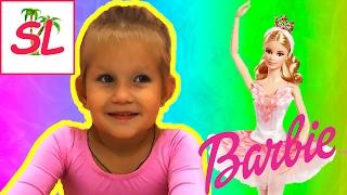 BARBIE Барби Прима Балерина Коллекционная кукла