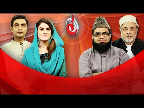Baraan e Rahmat on Aaj Entertainment - Iftar Transmission - Part 3 - 14th June  - 18th Ramzan